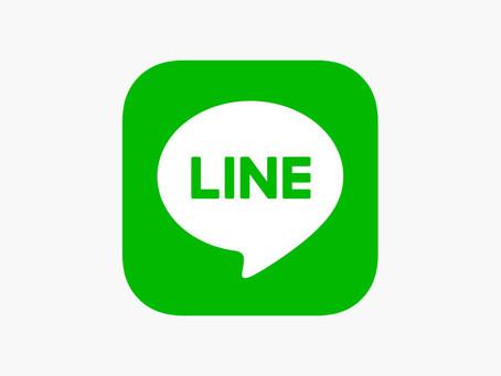 LINEでお問い合わせが可能です