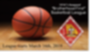 Brotherhood First Basketball League.png