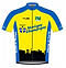 maillot ACMC.png