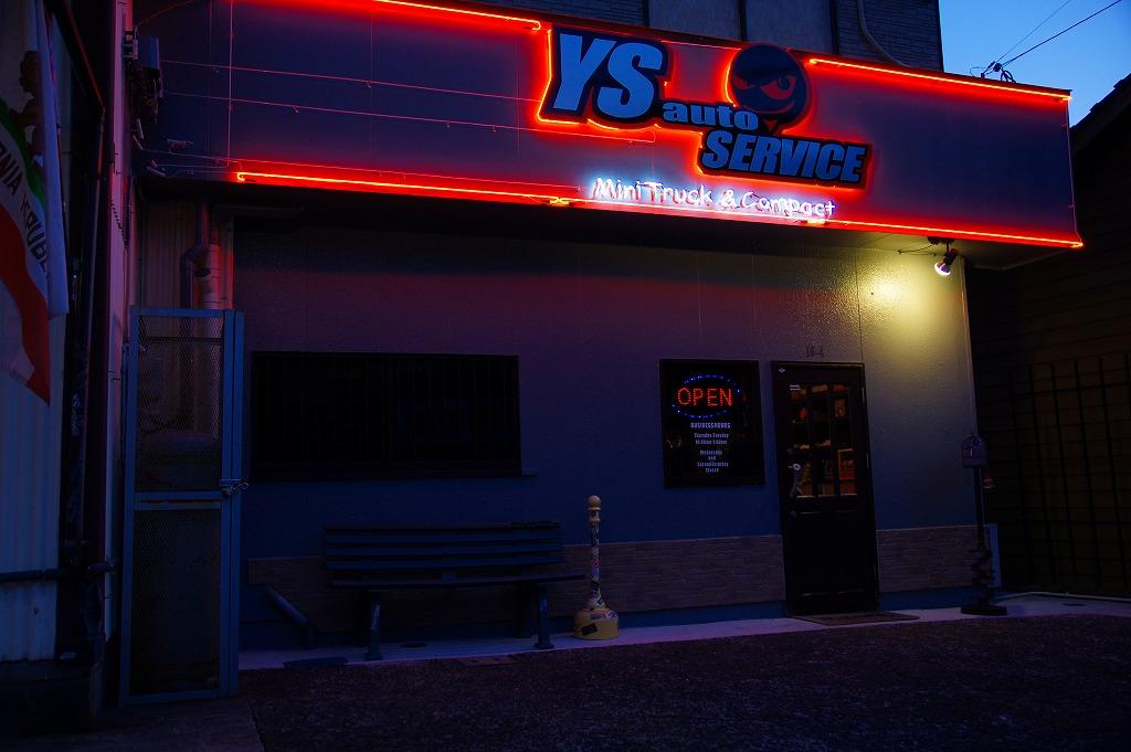 YS Shop