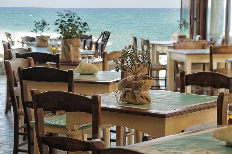Taverna Ambrosia