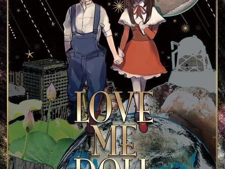 朝倉薫のガールズハイパーミュージカル『LOVE ME DOLL』