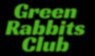 グリラビ_logo.png