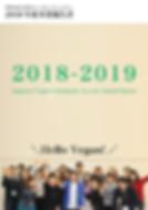事業報告書20182019