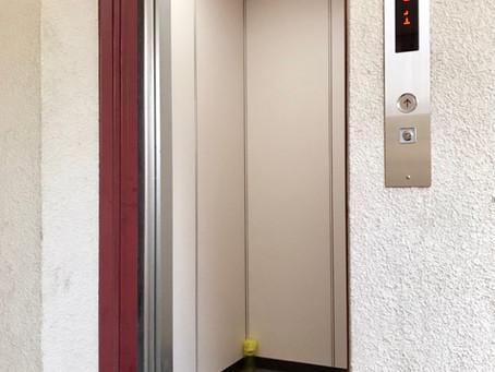 【サンハイツ引野口】エレベーター改修工事終了!!!