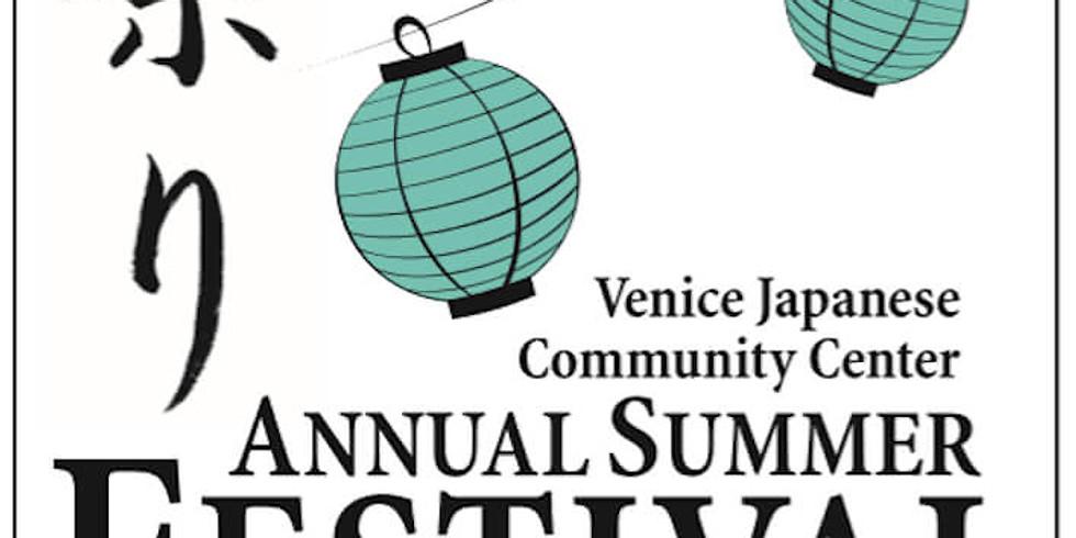 2019 Annual Venice (VJCC) Japanese Community Center Natsu Matsuri Summer Festival - Live Taiko, Ondo Dancing, Per... (1)