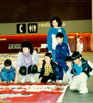 Nancy Katz, director of education & outreach, NAMES Project, AIDS Quilt, Moscone Center, San Francisco.
