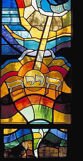 Wilmark Studios, Hendrik Vandeburgt, synagogue stained glass