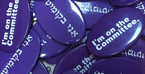 Hebrew-English_Commitee_Buttons_edited.j