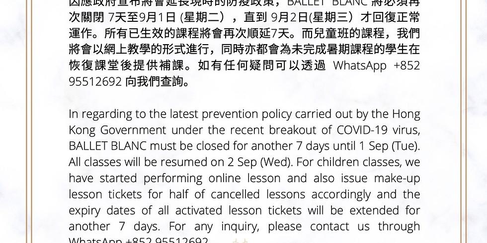 New Update Notice on COVID-19 | 最新通告--政府最新推出的防疫政策