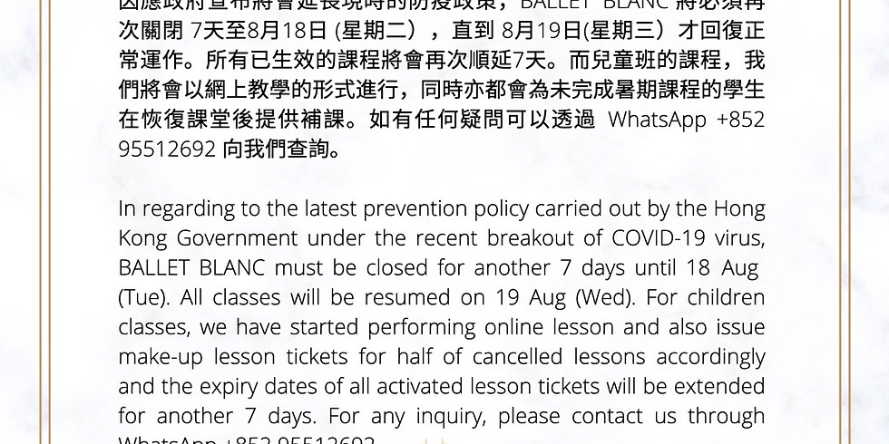New Update Notice on COVID-19   最新通告--政府最新推出的防疫政策