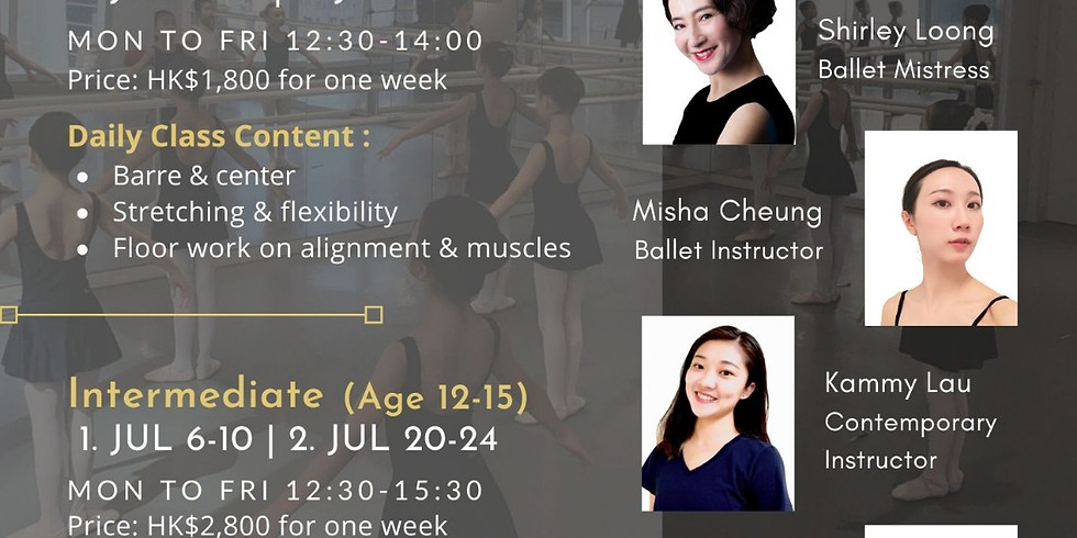 """""""Elementary and Intermediate"""" Summer Course 2020 暑期舞蹈課程 2020"""