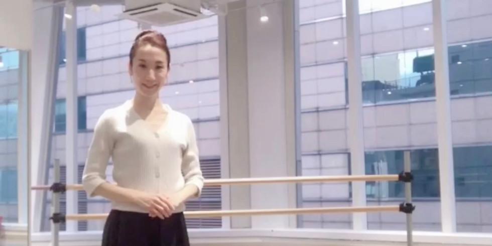 Lesson 1: Basic ballet arms position 芭蕾舞基本手部準備姿勢