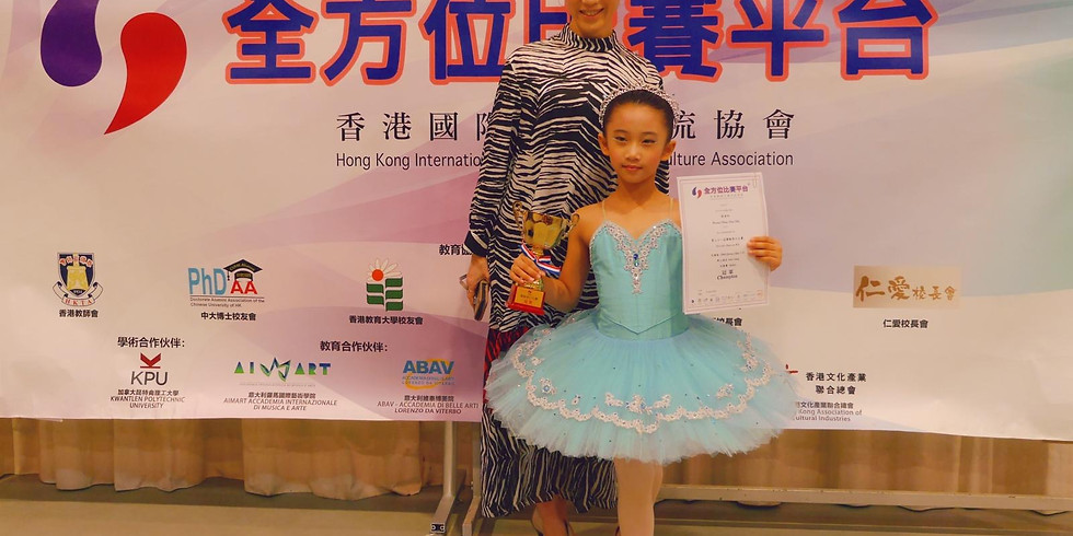 """Gold awards and the best teacher award from the """"31st Let's dance in HK """""""