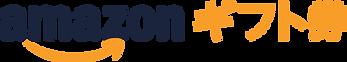 GC_JP_Rd10_OL_Logo-Amazon_H_RGB.png
