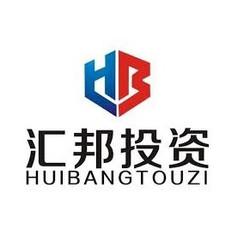 Hui Bang .jpg