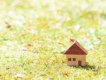 はじめての家づくり 13 | 家づくりの費用①