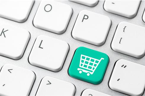 cart_keyboard.PNG
