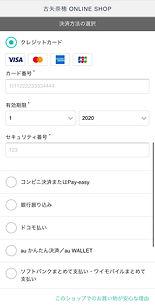 FD7B8FCE-8935-4B4A-A50F-8F6B36258B2E.jpe
