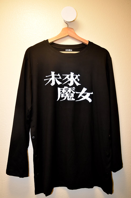 Future Witch T-Shirt Black Reflective Characters