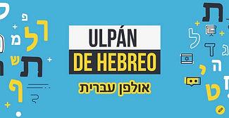 ulpan-de-hebreo-en-amijai-378luo207se4x5