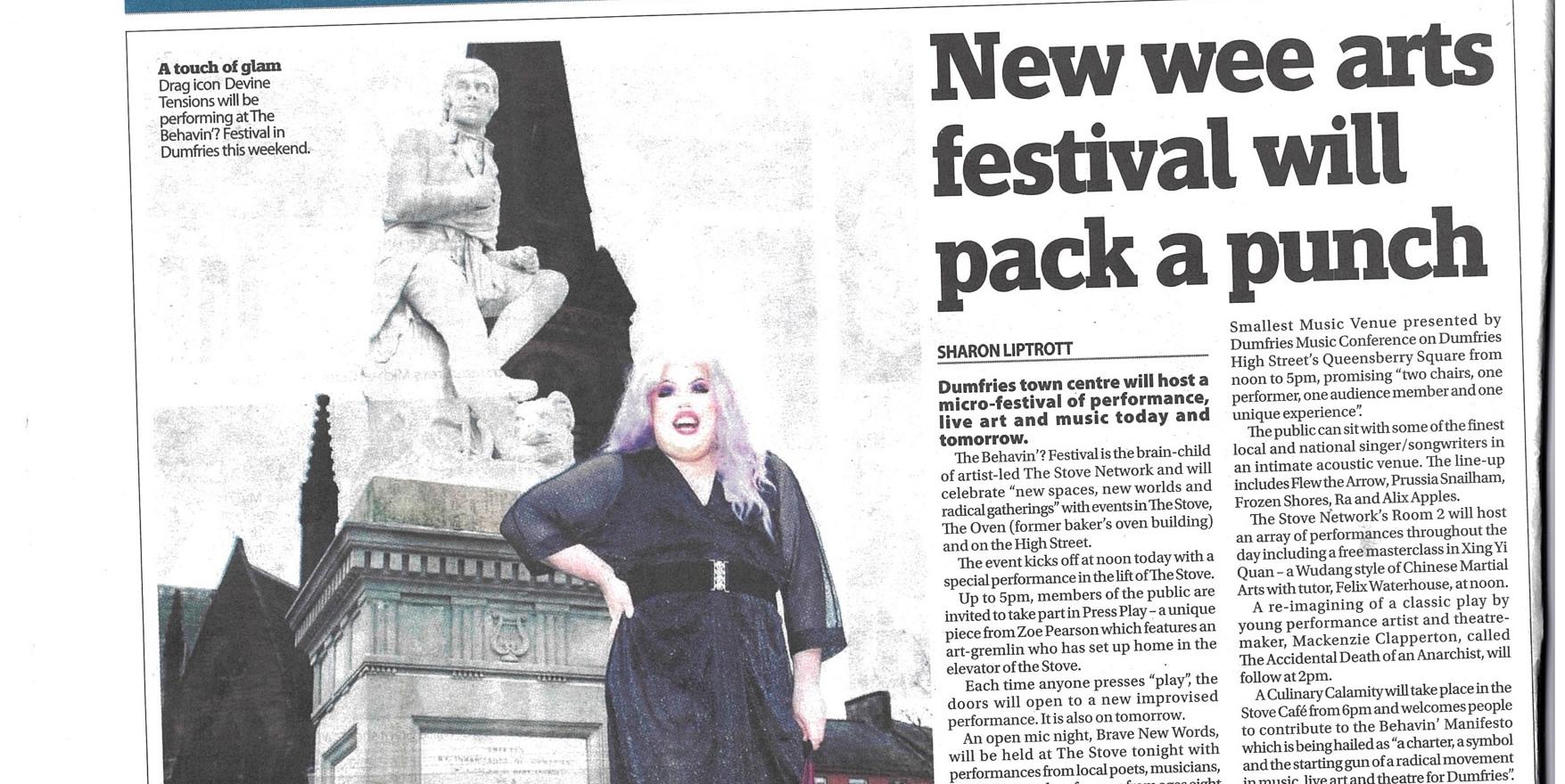 Behavin'? Festival Press Release #2