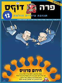 cover PD#12.jpg