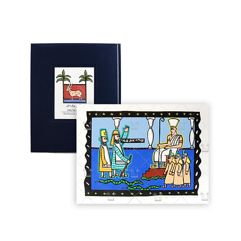 "Haggadah + ""Let my people go"" print"