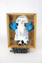 Guardian Angel #1
