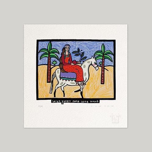 Pharaoh's Chariots