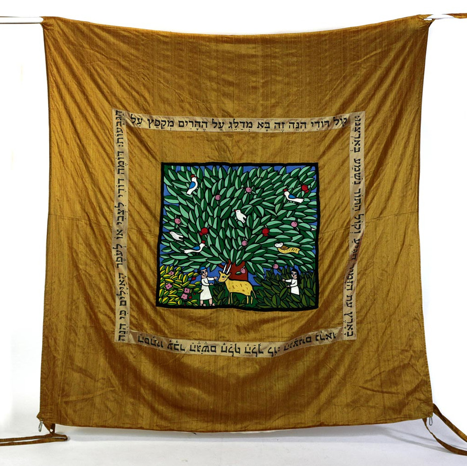 Kol Dodi Embroidered Chupa (gold)