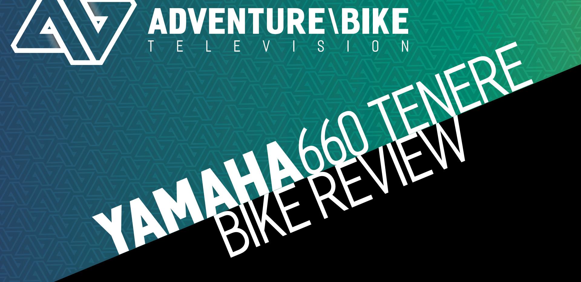 Yamaha 660 Tenere 2015