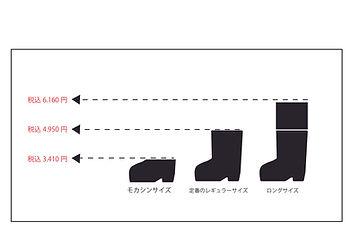 ムーTんぶーつ表.jpg