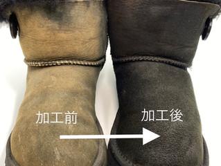 技術者が洗う靴の丸洗いクリーニングと色あげ加工 クリーニングミハシ