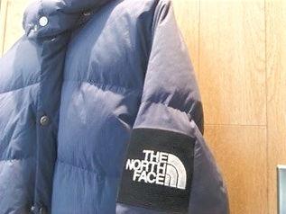 ノースフェイス ダウンジャケット クリーニング画像