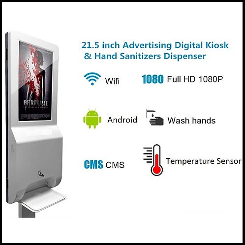 21.5 inch Digital Signage Hand Sanitizer
