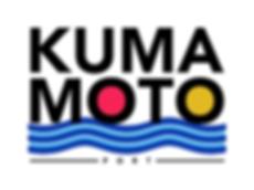 Kumamoto Logo Concept 3.png