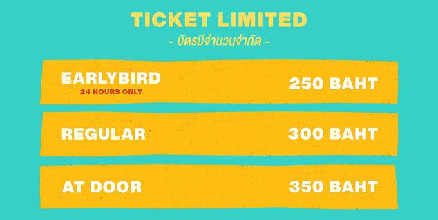 ticket_forweb.jpg