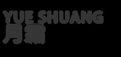 yue-shuang-name-tag-en.png