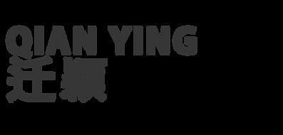 qian-ying-name-tag-en.png
