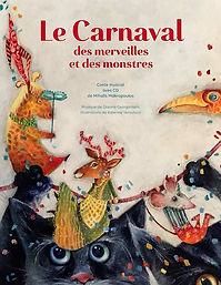 carnaval Francais livre.jpg