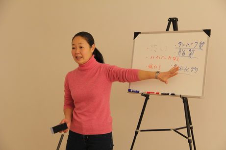 Makiko Oka-Castro Lecture