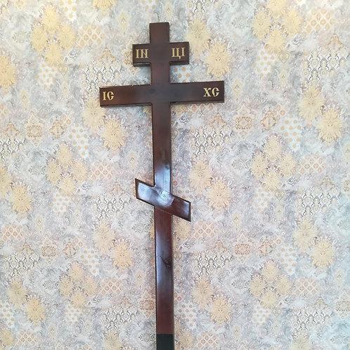 Крест №195