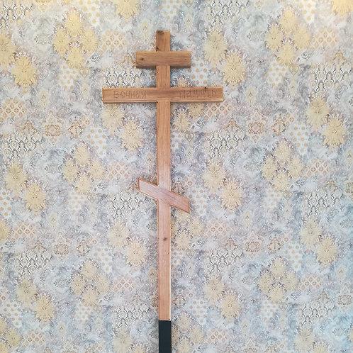 Крест №144