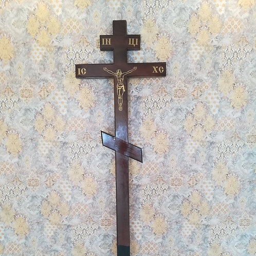 Крест №197