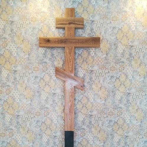 Крест №178