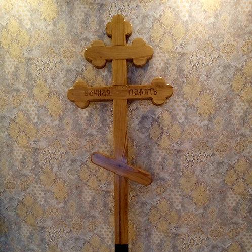 Крест №181