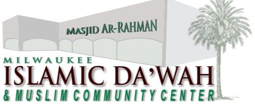 Islamic Da'Wah Community Center