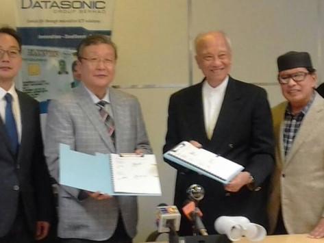 데이타소닉 한국의 기술 회사 디젠트와 협력한다