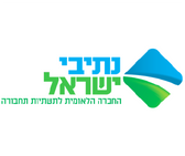 נתיבי ישראל